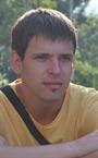 Влад Михайлович - География репетитор