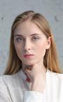 Евгения Павловна - Аналитическая геометрия репетитор