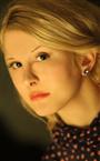 Ксения Валерьевна - Русский язык репетитор
