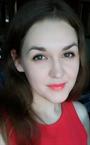 Ирина Алексеевна - Китайский язык репетитор