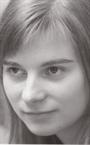 Екатерина Валерьевна - Обществознание репетитор