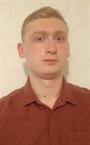 Андрей Дмитриевич - Русский язык репетитор