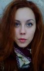 Екатерина Владимировна - История репетитор