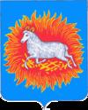 справочник организаций Каргополя