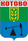 справочник организаций Котова