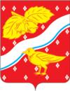справочник организаций Орехово-Зуева