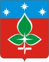 справочник организаций Пущина
