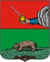 справочник организаций Шенкурска