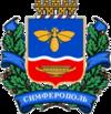 справочник организаций Симферополя